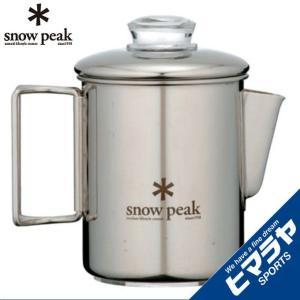 スノーピーク snow peak 調理器具 ケトル ステンパーコレーター 6カップ PR-006