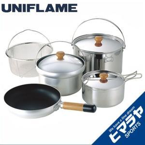 ユニフレーム UNIFLAME 調理器具セット 鍋 フライパン fan5 DX 660232 himaraya