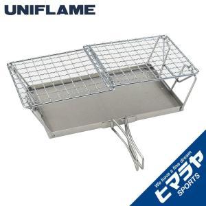 ユニフレーム UNIFLAME 焼き網 fanマルチロースター 660072|himaraya