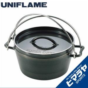 ユニフレーム UNIFLAME ダッチオーブン ダッチオーブ...