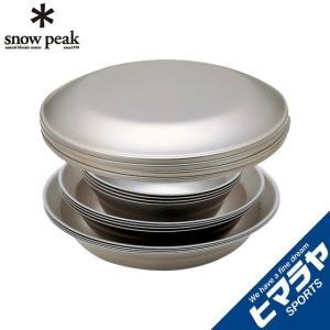 スノーピーク 食器セット 皿 テーブルウェアーセット L ファミリー TW-021F snow peak|ヒマラヤ PayPayモール店