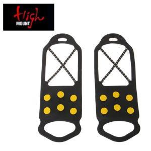 ハイマウント 滑り止め スノーシュー スノーグラバー スパイク&ワイヤー HIGHMOUNT アクセサリー 靴|himaraya