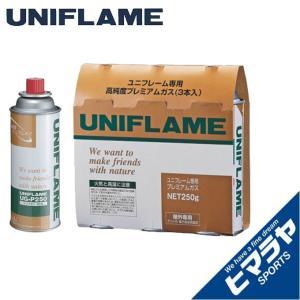 ユニフレーム UNIFLAME ガスカートリッジ プレミアムガス 3本 650042