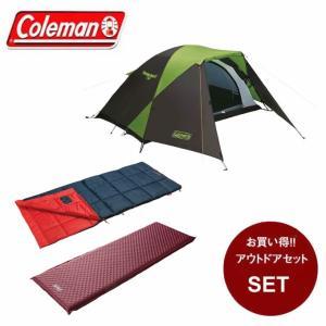 コールマン テント 小型テント ツーリングドーム + インフレーターマット + 封筒型シュラフ 170T16400J + 2000032354 + 2000034774 Coleman|himaraya