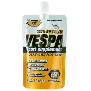 べスパ VESPA ドリンク VESPA 80 551081|himaraya