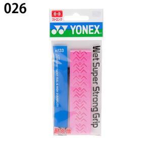 ヨネックス YONEX グリップテープ ウェッ...の詳細画像1