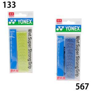 ヨネックス YONEX グリップテープ ウェッ...の詳細画像2
