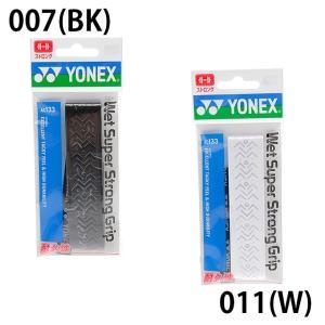 ヨネックス YONEX グリップテープ ウェッ...の詳細画像3