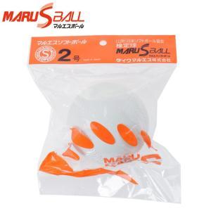 マルエス ソフトボール ボール 2号 試合球 ソフト2号球 S2CHP|himaraya