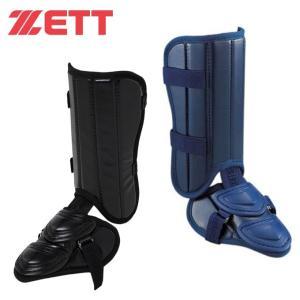 ゼット ZETT 野球 フットガード 高校野球対応 左右兼用 打者用レッグガード 左右兼用 BLL25|himaraya