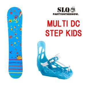 スノーボード 2点セット ジュニア エスエルキュー SLQ MULTI DC+STEP KIDS ボード+ビンディング|himaraya