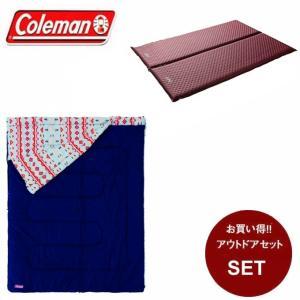 コールマン 封筒型シュラフ スリーピングバッグ/C5 2人用 + キャンパーインフレーターマット WセットII 2000022260 + 2000032353 Coleman|himaraya