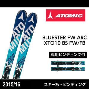 アトミック ATOMIC メンズ レディース スキー板セット...