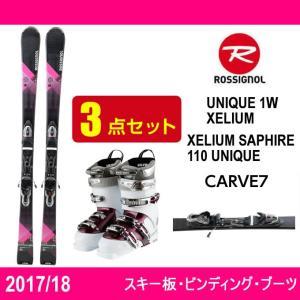 ロシニョール ROSSIGNOL スキー板 レディース スキ...