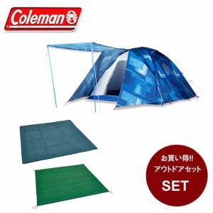 【大型テント】 コールマンとモンロによる新レーベル誕生! サークルベンチレーション搭載 ■インナーテ...