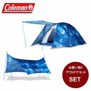 コールマン テントセット 大型テント IL タフワイドドームIV/300 + IL XPヘキサタープ...