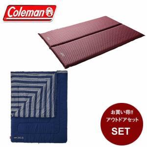 コールマン 封筒型シュラフ フリースフットアドベンチャースリーピングバッグ/C5 + キャンパーインフレーターマット 2000031099 + 2000032353 Coleman|himaraya