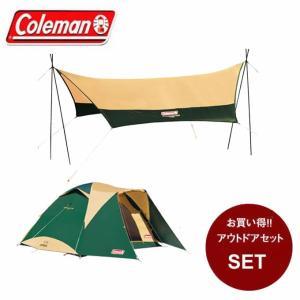 コールマン テントセット 大型テント タフワイドドームIV/300 スタートパッケージ + XPヘキ...