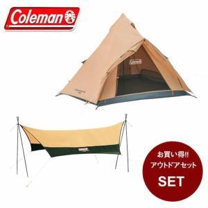 コールマン テントセット 大型テント エクスカーションティピー/325 + XPヘキサタープMDX ...