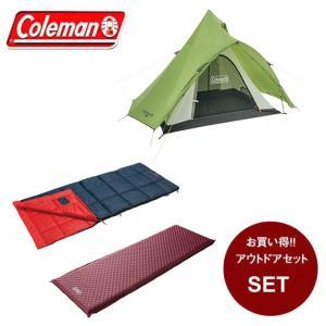 コールマン テント 小型テント エクスカーションティピー+ マット + パフォーマー 2000031573 + 2000032354 + 2000034774 Coleman|himaraya