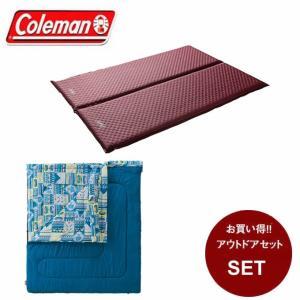 コールマン 封筒型シュラフ ファミリー2 in1/C5 + キャンパーインフレーターマット WセットII 2000027257 + 2000032353 Coleman|himaraya