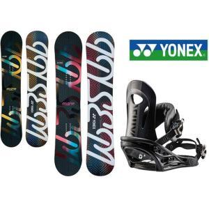 スノーボード 2点セット メンズ レディース ヨネックス Y...