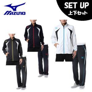 ミズノ スポーツウェア上下セット メンズ トレーニングジャケット トレーニングパンツ 32JC7523 + 32JD7523 MIZUNO  ジャージ|himaraya