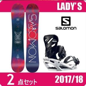 スノーボード 2点セット レディース サロモン salomon  LOTUS+RHYTHM  ボード+ビンディング|himaraya