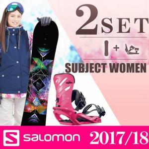 スノーボード 2点セット レディース サロモン salomon  SUBJECT WOMEN+RHYTHM PK ボード+ビンディング|himaraya