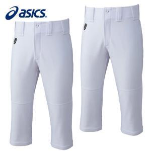 楽白パンツ。 洗濯がらく!汚れが落ちやすい。 練習用に適した軽い強い伸びる練習用パンツ。 ■サイズ:...