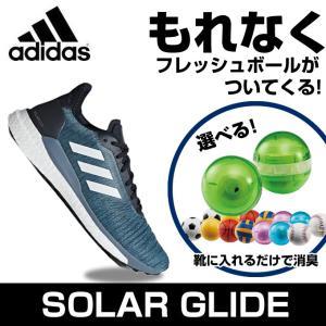 アディダス ランニングシューズ メンズ SOLAR GLIDE ソーラーグライド + フレッシュボール AQ0332 AQR11 + VQ560509D01 adidas...