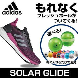 アディダス ランニングシューズ レディース SOLAR GLIDE W ソーラーグライド + フレッシュボール AQ0335 AQR12 + VQ560509D01 adidas...