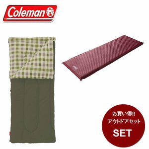 コールマン 封筒型シュラフ フリースイージーキャリースリーピングバッグ C0 + インフレーターマット シングル III 2000033802 + 2000032354 Coleman|himaraya