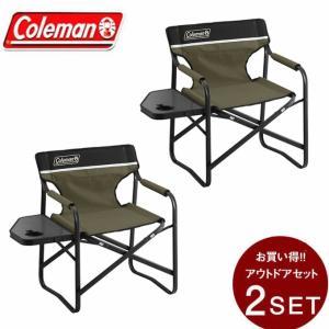 コールマン アウトドアチェア2点セット サイドテーブル付デッキチェア オリーブ 2000033809 Coleman|himaraya