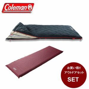 コールマン 封筒型シュラフ マルチレイヤースリーピングバッグ + キャンパーインフレーターマット シングル III 2000034777 + 2000032354 Coleman|himaraya