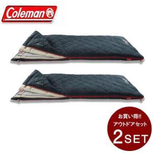 コールマン 封筒型シュラフ マルチレイヤースリーピングバッグ セット 2000034777 Coleman|himaraya