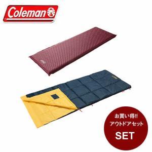 コールマン 封筒型シュラフ パフォーマーIII C10 イエロー + キャンパーインフレーターマット シングル III 2000034775 + 2000032354 Coleman|himaraya