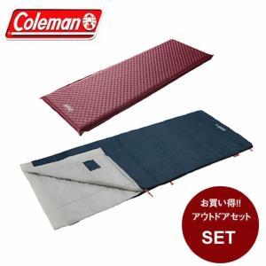 コールマン 封筒型シュラフ パフォーマーIII C15 ホワイトグレー + インフレーターマット シングル III 2000034776 + 2000032354 Coleman|himaraya