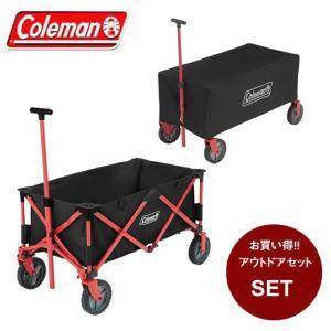 【アウトドアワゴン】 多くの荷物を楽に運べる簡単収束型ワゴン。 ■カラー:BK ■サイズ:H100c...