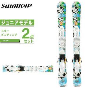 スワロー Swallow スキー板 ジュニア 板・金具セット SNOWPANDA JR +KID X GW スキー板+ビンディング|ヒマラヤ PayPayモール店