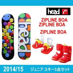 スノーボード 3点セット ジュニア ヘッド HEAD   AMBITIOUS KID+P KID+KID VELCRO J ボード+ビンディング+ブーツ|himaraya