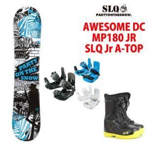 スノーボード 3点セット ジュニア エスエルキュー SLQ  QM-AWESOME DC+MM-MP...