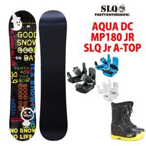 スノーボード 3点セット ジュニア エスエルキュー SLQ ...