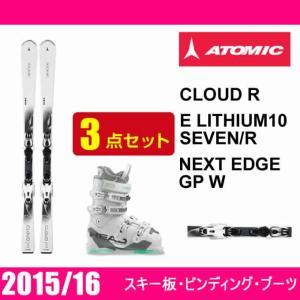 アトミック ATOMIC スキー板 レディース スキー3点セ...