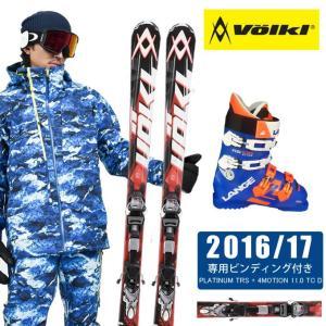 フォルクル Volkl スキー板 3点セット メンズ PLATINUM TRS 11.0 D + 4MOTION 11.0 TC D + RS 100 S.C.WIDE スキー板+ビンディング+ブーツ