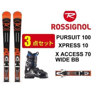 ロシニョール ROSSIGNOL スキー板 メンズ レディース スキー3点セット PURSUIT 100+XPRESS 10+X ACCESS 70 WIDE BB 【取付無料】|himaraya