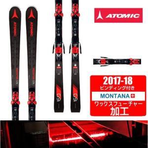 アトミック ATOMIC スキー板セット 金具付 メンズ REDSTER G9i + X12TLRS【WAX】|himaraya