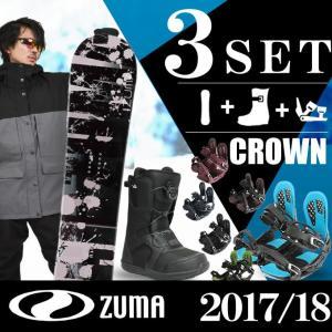 ツマ ZUMA スノーボード 3点セット メンズ CROWN...