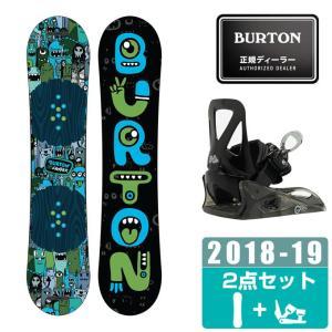 バートン BURTON スノーボード 2点セット ジュニア CHOPPER + Grom ボード+ビンディング