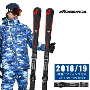 【スキー板】 ■シェイプ:キャンバー ■サイズ(cm):156、162、168 ■サイドカーブ:13...